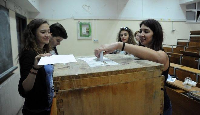 Στιγμιότυπο από τις φοιτητικές εκλογές