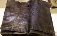 Segundo o Irã manuscrito que afirma que Jesus não foi crucificado nem era filho de Deus poderia ser usado para desacreditar o cristianismo