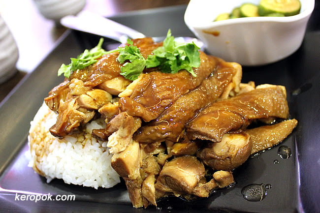 Braised Chicken with Rice