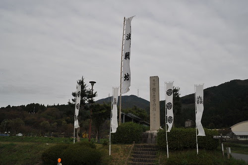 After Japan trip 2011 - day 15. Sekigahara.