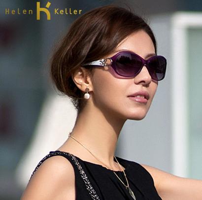 Helen Keller Brand Glasses photo ScreenShot2014-03-17at31510PM_zps99e83528.png