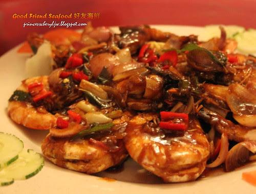 Good Friend Seafood Kum Heong Prawn