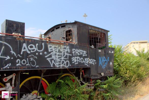 Πάτρα: Το τραινάκι του ΟΣΕ που αντί να ξυπνά αναμνήσεις, γεννά θλίψη (pics)