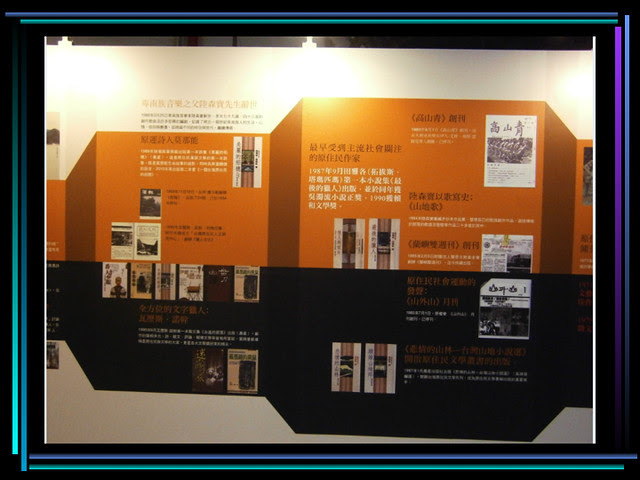 Pulima 藝術節合作經驗分享2012_12_17.051