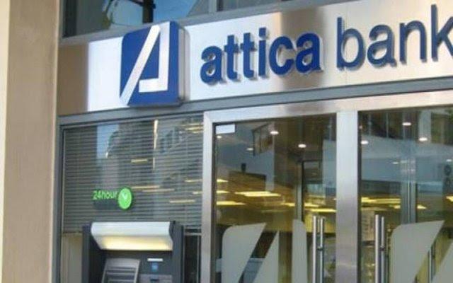 Επιταγή Στουρνάρα: Τo ΤΣΜΕΔΕ να πουλήσει την Attica Bank