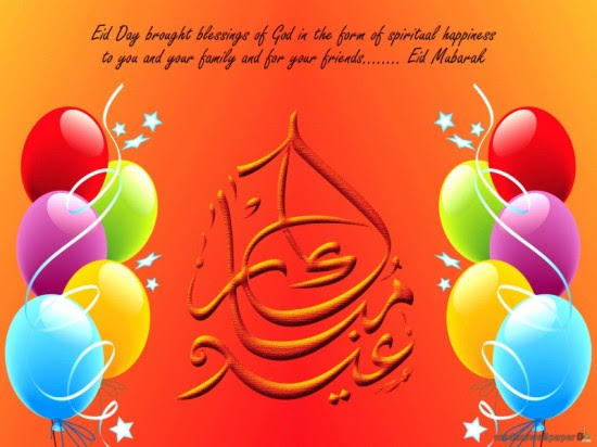Animated-Eid-Mubarak-Greeting-Cards-Image-HD-Eid-Best-Wishes-Quotes-Sms-Card-Photos-6