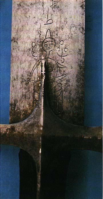 Al Batar Figure