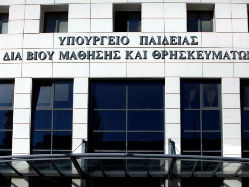 Αποτέλεσμα εικόνας για συμπλήρωση έξι μηνών ΥΠΑΙΘ απολογισμό δράσης προς ενημέρωση όλων των πολιτών