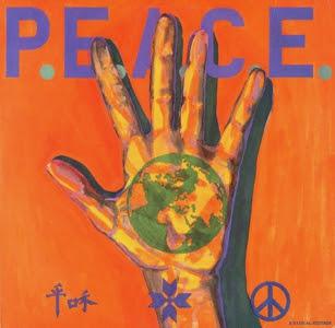 http://upload.wikimedia.org/wikipedia/en/8/83/Peace_war.jpg