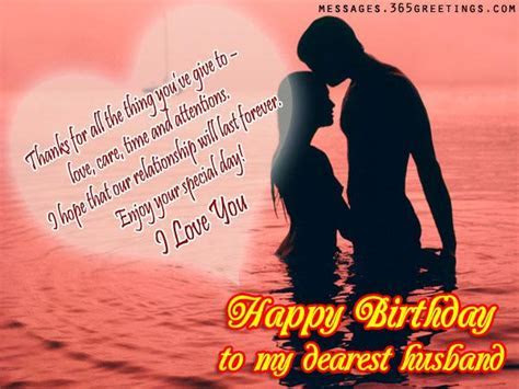 ROMANTIC BIRTHDAY QUOTES FOR WIFE FROM HUSBAND image