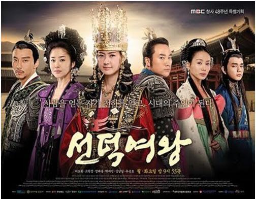The Great Queen Seon-Deok