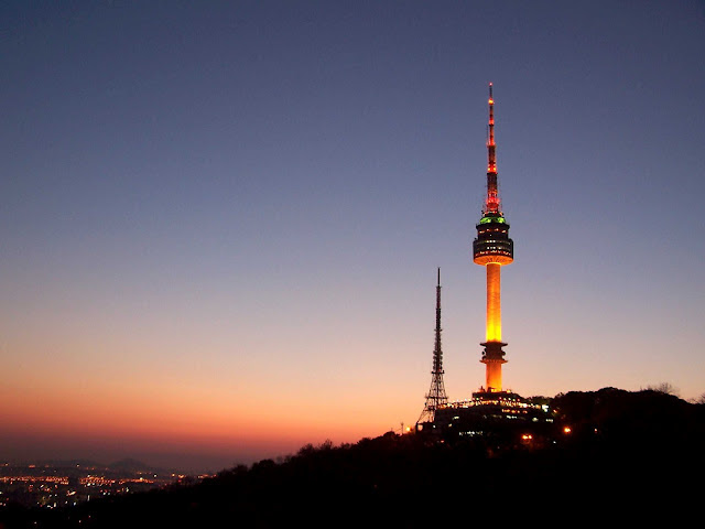 Wonderful N Seoul Tower view
