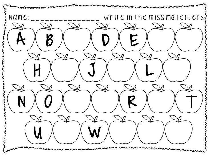 Alphabet Sequence Printables {Fall Theme} PreK, K, First ...