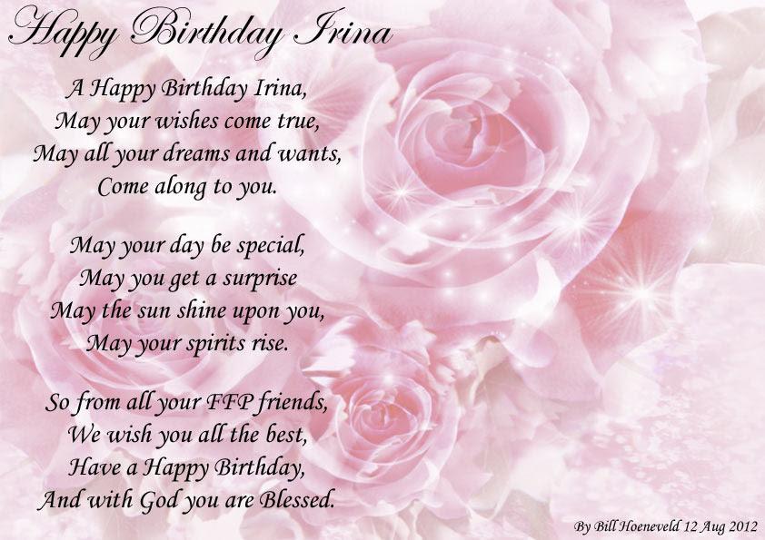 Happy Birthday Irina Poems About Friendship