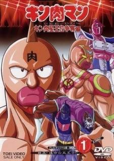 Kinnikuman: Kinnikusei Oui Soudatsu-hen Episode 24 English Subbed