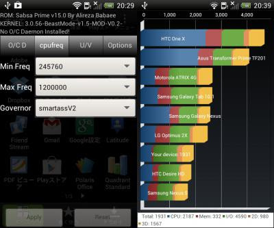 device-2013-03-19-202915.jpg