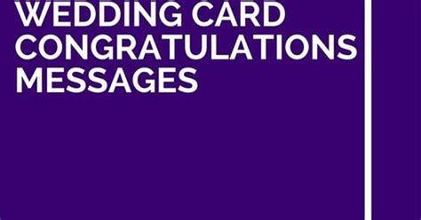 35 Best Wedding Card Congratulations Messages   Wedding