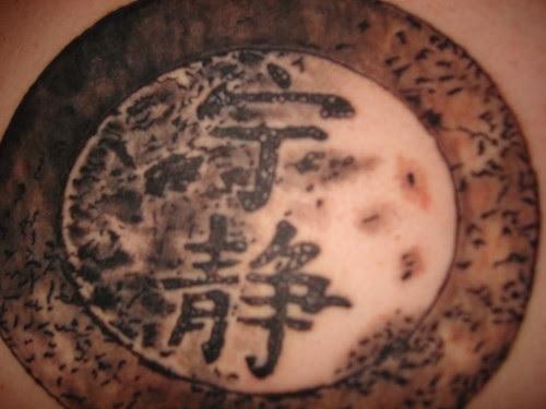 Wife Serenity Tattoo · Fire Fly Tattoo