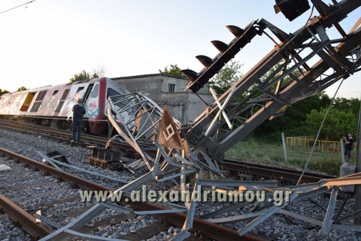 alexandriamou_treno_adentro2040