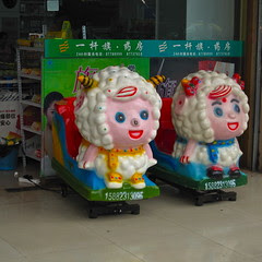 Two coin-op kids rides featuring sheep, Chengdu