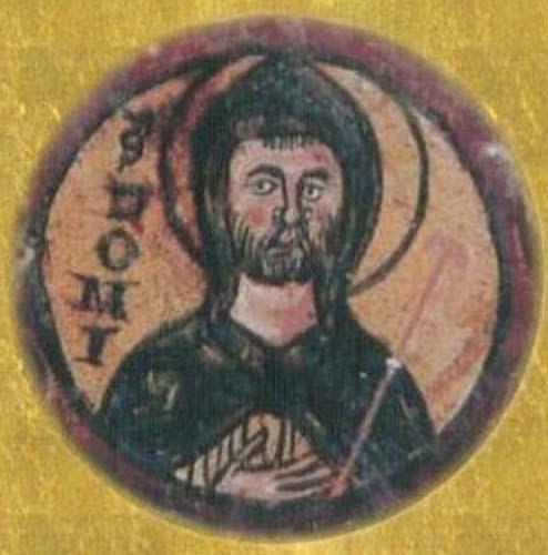 IMG ST. DOMINIC of Sora