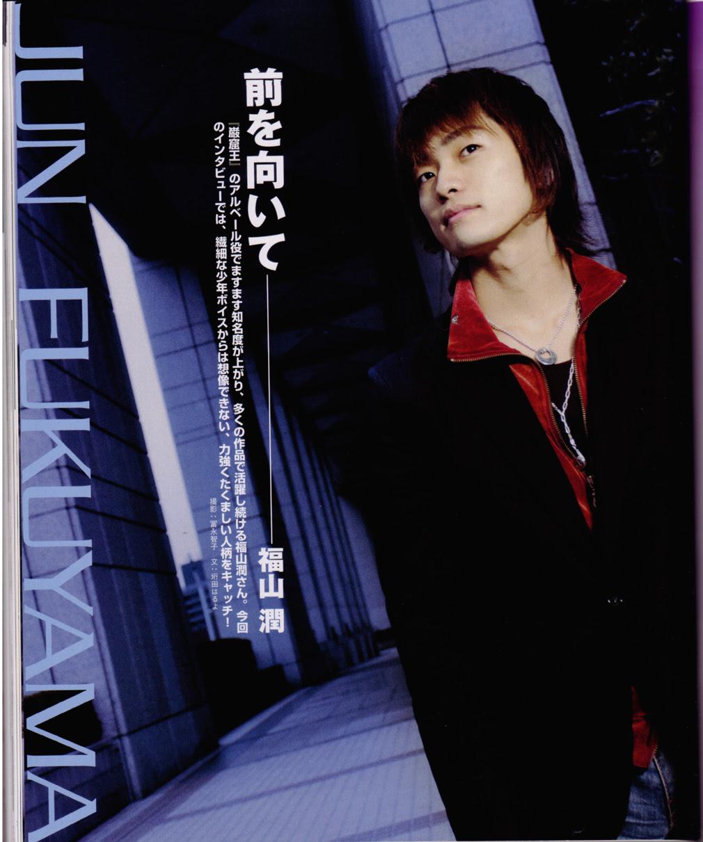 Jun Fukuyama Wallpaper And Scan Gallery Minitokyo