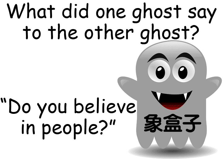 ghost believe in people halloween