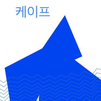 No. 3 cover art