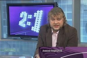 Алексей Андронов рассказал про лето Динамо