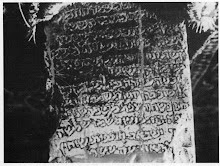 Stone Inscription from Bayt al-Hadir