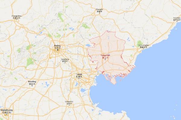 河北唐山发生4.0级地震(网络截图)