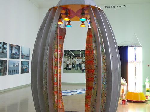 Cao Fej, l'arte cinese che commuove by Ylbert Durishti