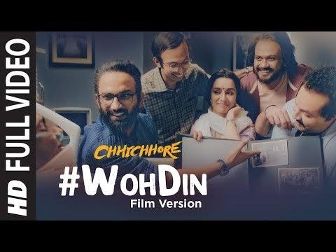 Woh Din lyrics - Tushar Joshi