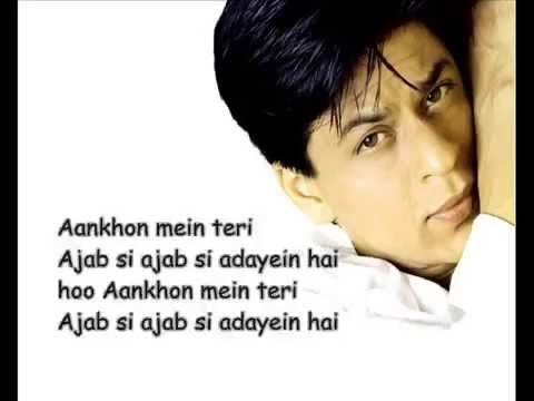 Aankhon Mein Teri Ajab Si Lyrics In Hindi