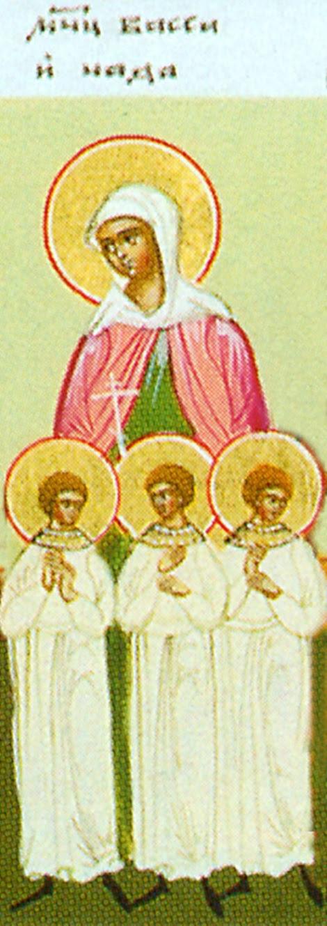 2. Sf Mc Vasa si copiii ei Teognie, Agapie si Pist (sec III) 1