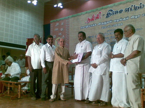 Dr. K.S.Subramanian receiving award for best translation (from Tamil to English)