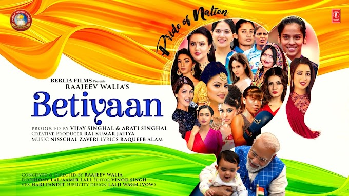 BETIYAAN PRIDE OF NATION LYRICS - SHREYA GOSHAL
