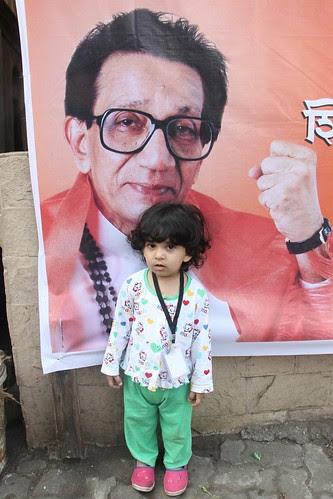 Mee Mumbaikar Jai Maharashtra ... by firoze shakir photographerno1