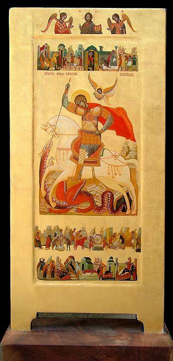 Ioan Popa, St. M. George, icon