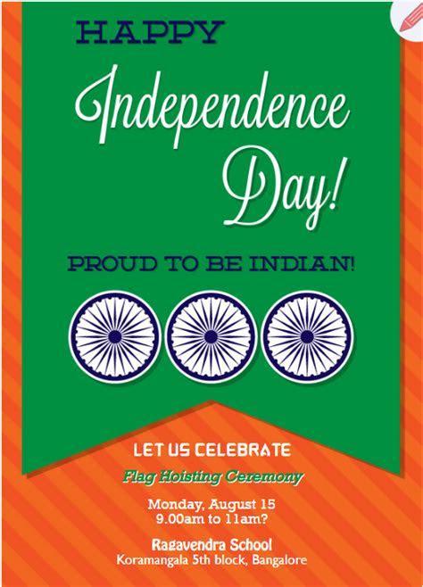 School national flag hoisting ceremony invitation   Indian