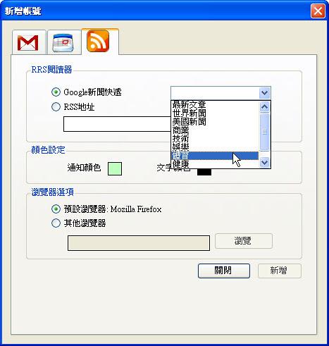 googlealert-07 (by 異塵行者)