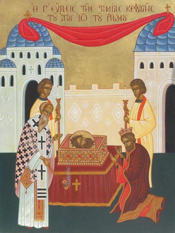 IMG ST. JOHN the Baptist, Third Finding of Head,