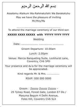 Muslim Wedding Invitation Wordings,Muslim Wedding Wordings