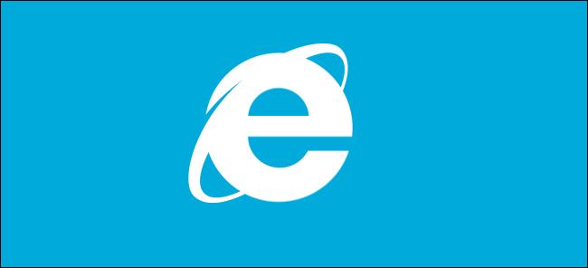 00_lead_image_ie10_logo