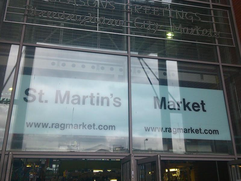 "One of the entrances to the indoor ""Rag Market"" in Birmingham, UK"