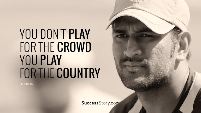 Captain Cool Mahendra Singh Dhoni Best 9 Quotes  in SLIDES