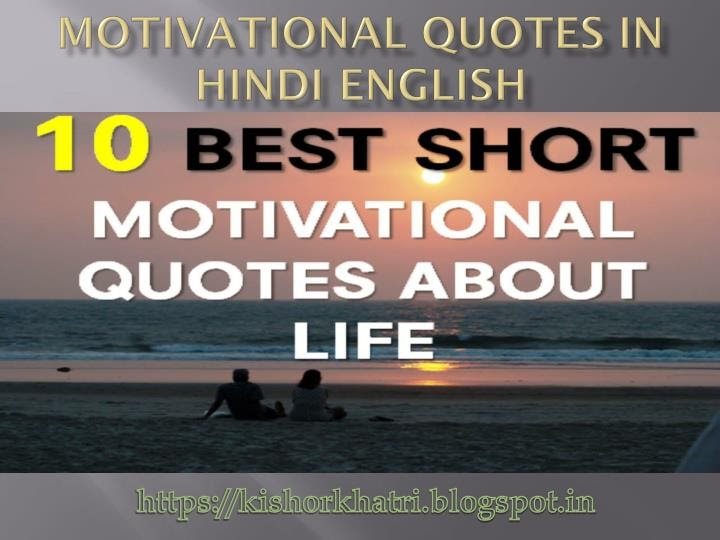 Original Motivational Quotes About Life In Hindi And English Dream