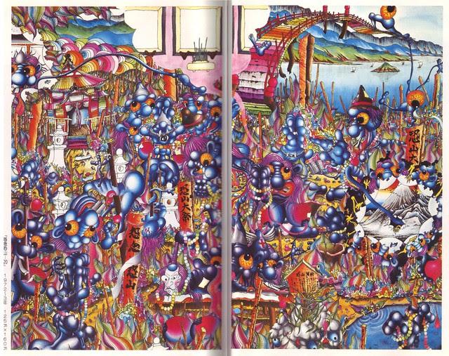03 Takabata Sei, 1972
