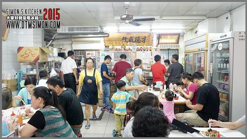 老胡麵館王品酸梅湯10-1.jpg