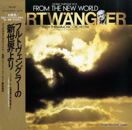 FURTWANGLER, WILHELM dvorak: symphony no.9 from the new world